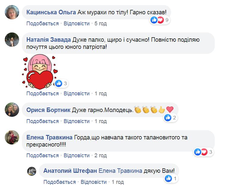 Данила Гайдамаха