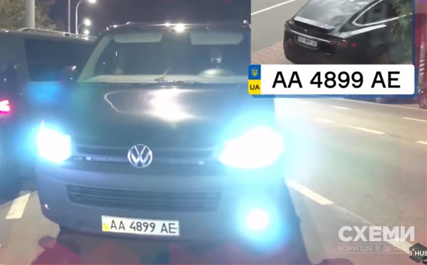 Богдан меняет номера на авто