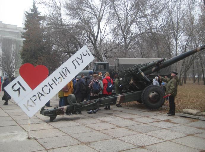 На Луганщине отмечали День артиллериста