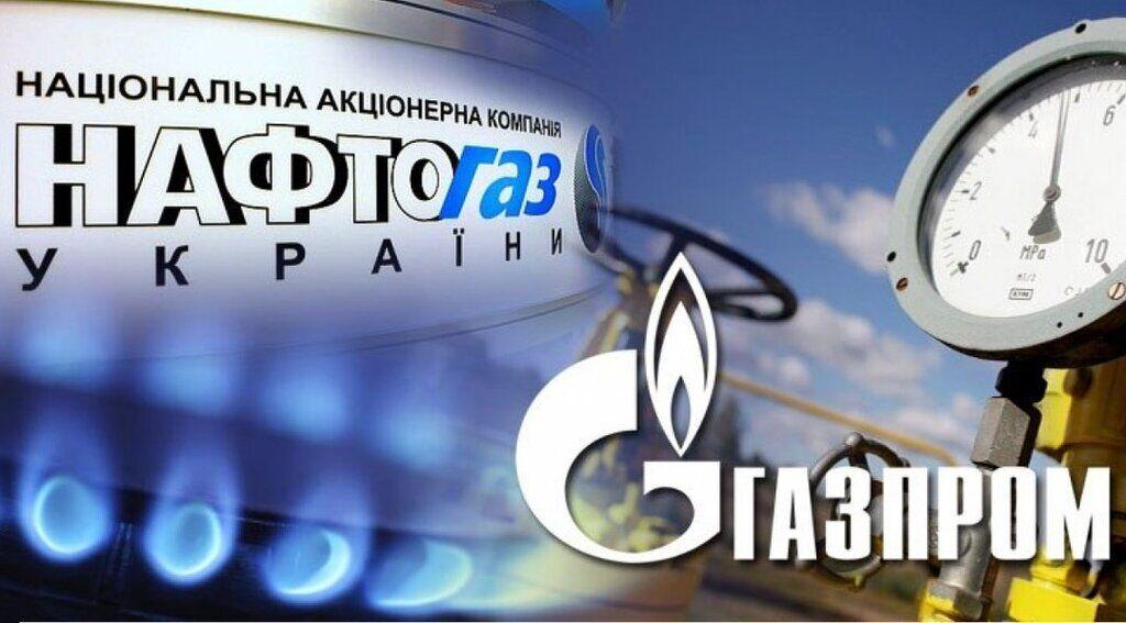 """""""Усложнили жизнь России"""": чего ждать Украине в газовой войне"""