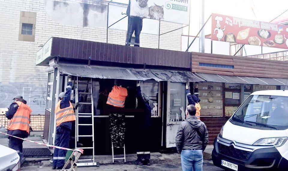 В Киеве с 11 по 15 ноября снесли 102 незаконных временных сооружения