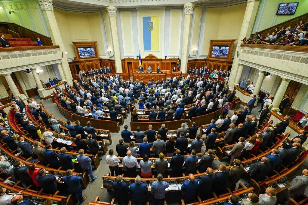 Торжественное открытие Верховной Рады IX созыва 3 сентября 2019 года