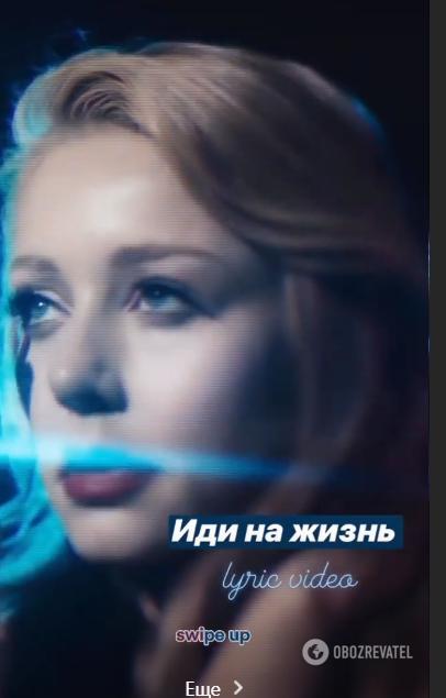 Кароль - кадр з кліпу