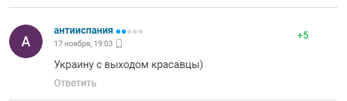 """""""Вот это характер"""": в России восхитились сборной Украины"""