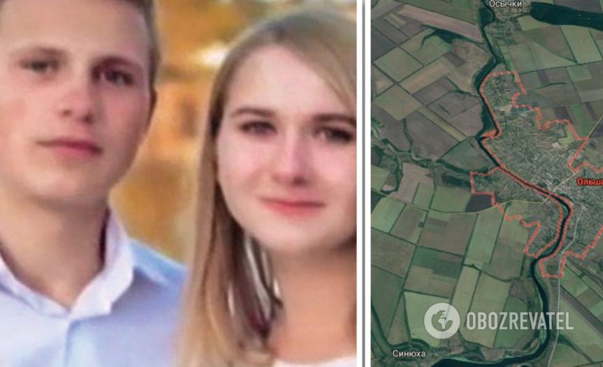 В ДТП погибли Николай Смиловенко и Юлия Любенко