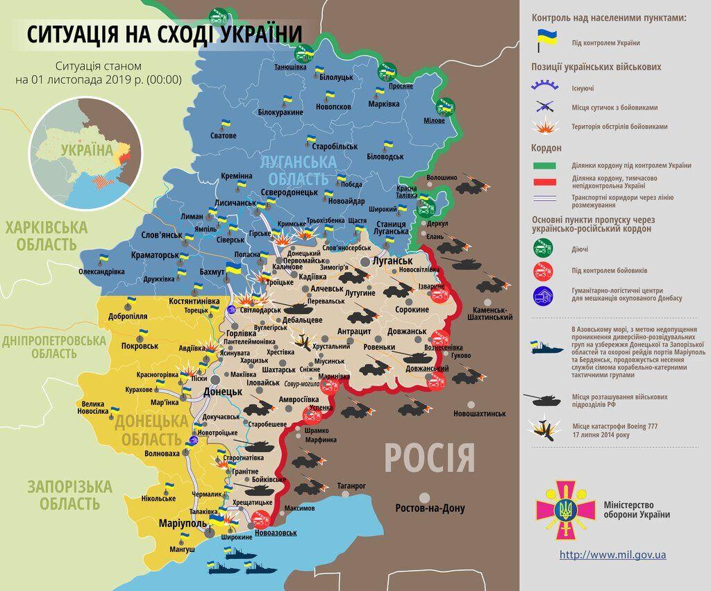 У штабі ОС повідомили хороші новини з Донбасу