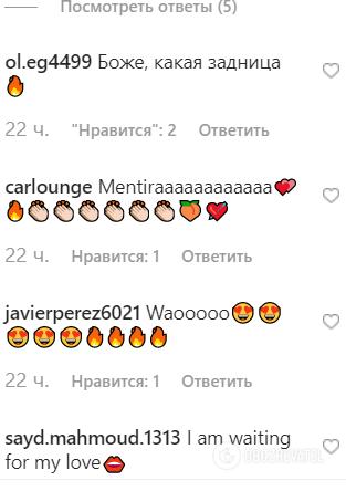 """""""Російська Кардаш'ян"""" спантеличила пишними стегнами"""