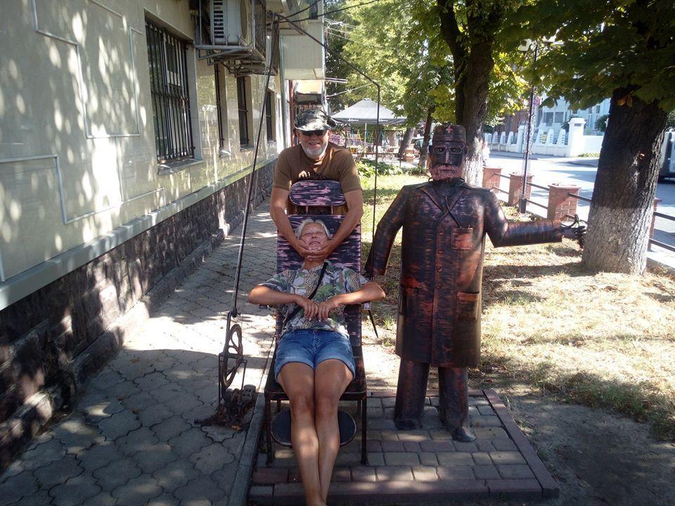 Игорь Панов с Оксаной