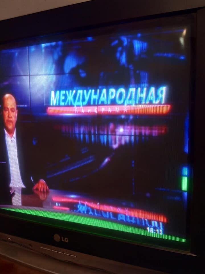 По телевизору показывают российские каналы