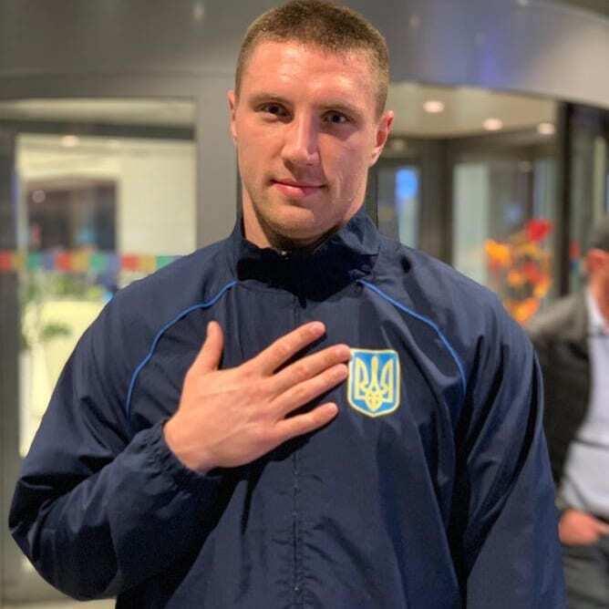 Владислав Сіренко у формі збірної України