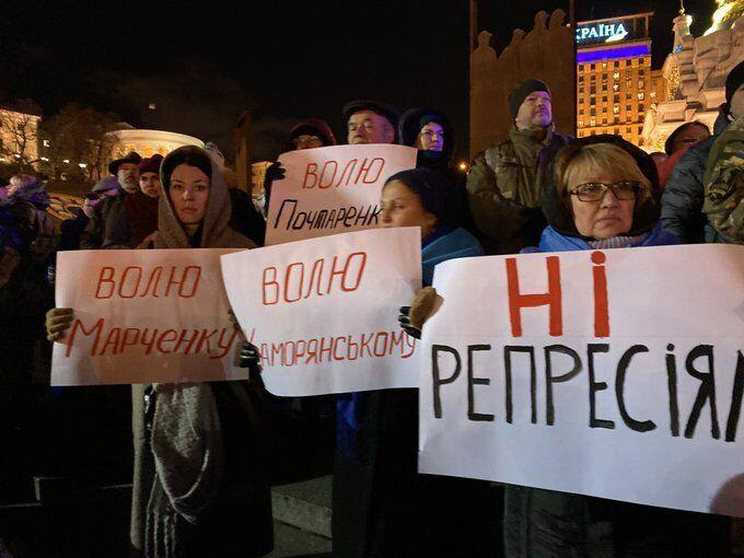 В Киеве прошло вече на Майдане