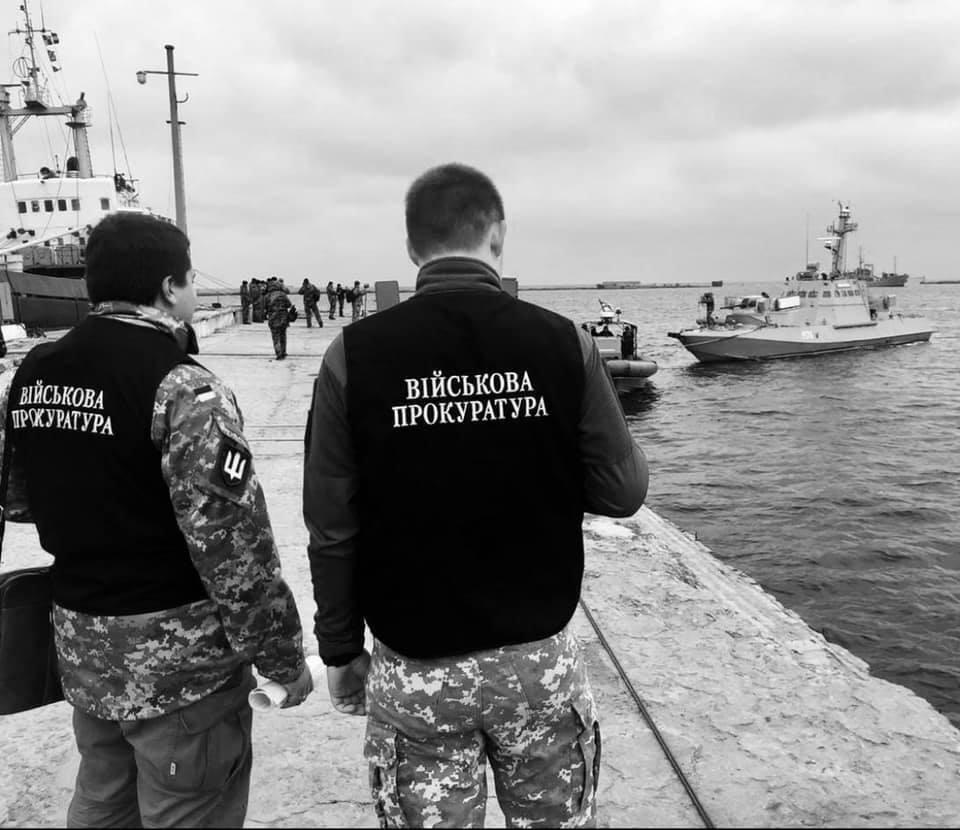 Проверка возвращенных кораблей военными прокурорами