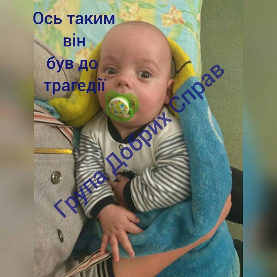 Facebook / Група добрых дел