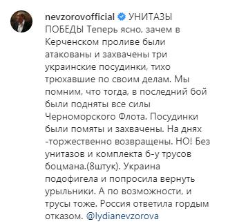 Подпись Невзорова к видео