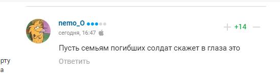 Украинский каратист-чемпион сделал признание о войне с Россией