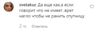 50-летняя экс-жена Бондарчука показала большую грудь