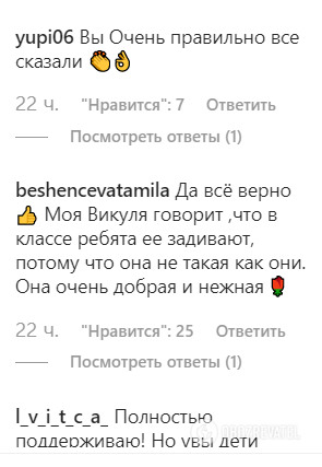 """""""Быть как все"""": звезда """"Дом-2"""" призналась в травле"""