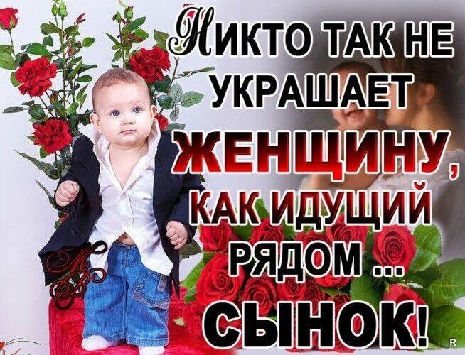 pozdravleniya-s-dnem-sinovej-otkritki foto 9