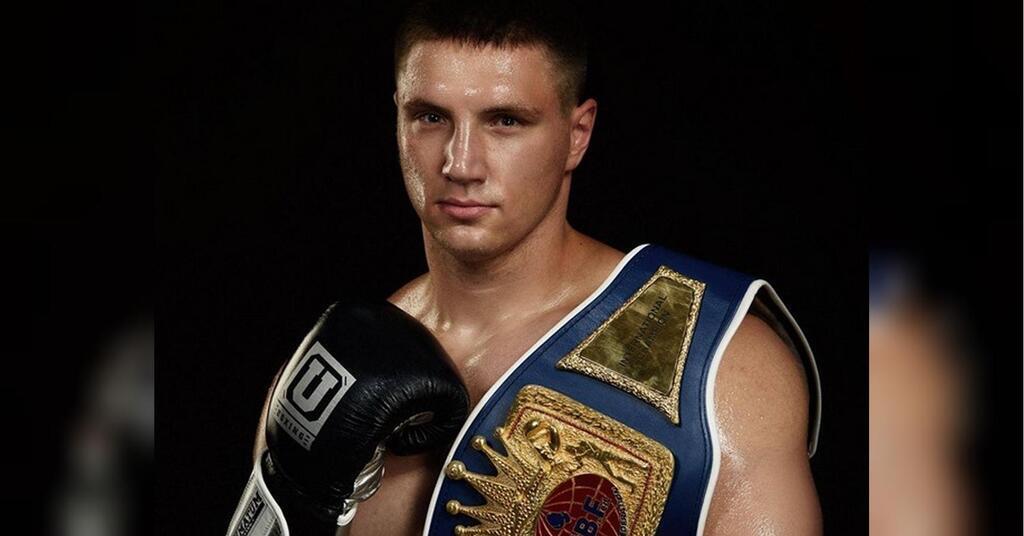 Владислав Сіренко з чемпіонським поясом WBF International