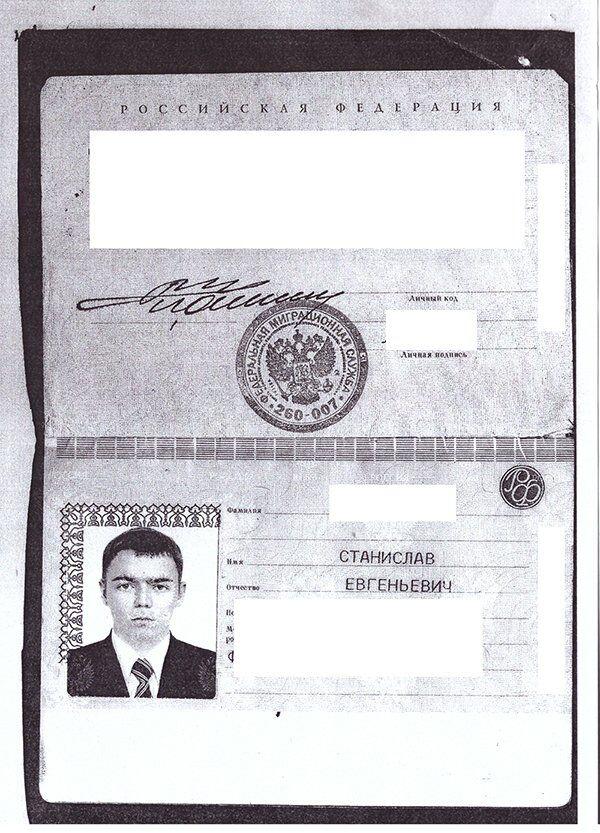 Копія паспорта Дичка