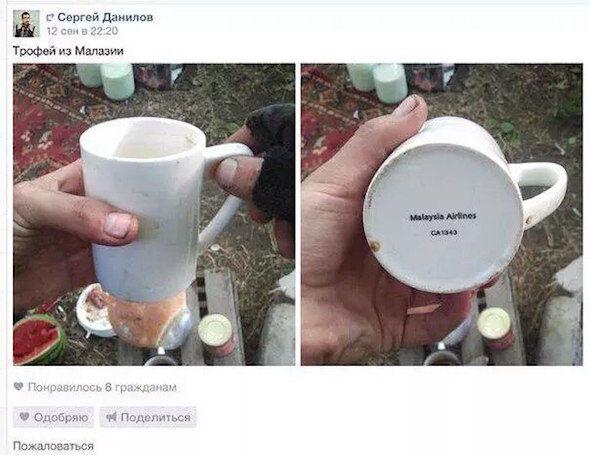 Терорист хвалиться вкраденим горням із місця катастрофи МН17