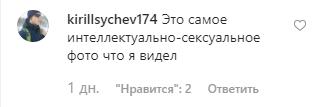 """Звезда """"Папиных дочек"""" засветила большую грудь"""