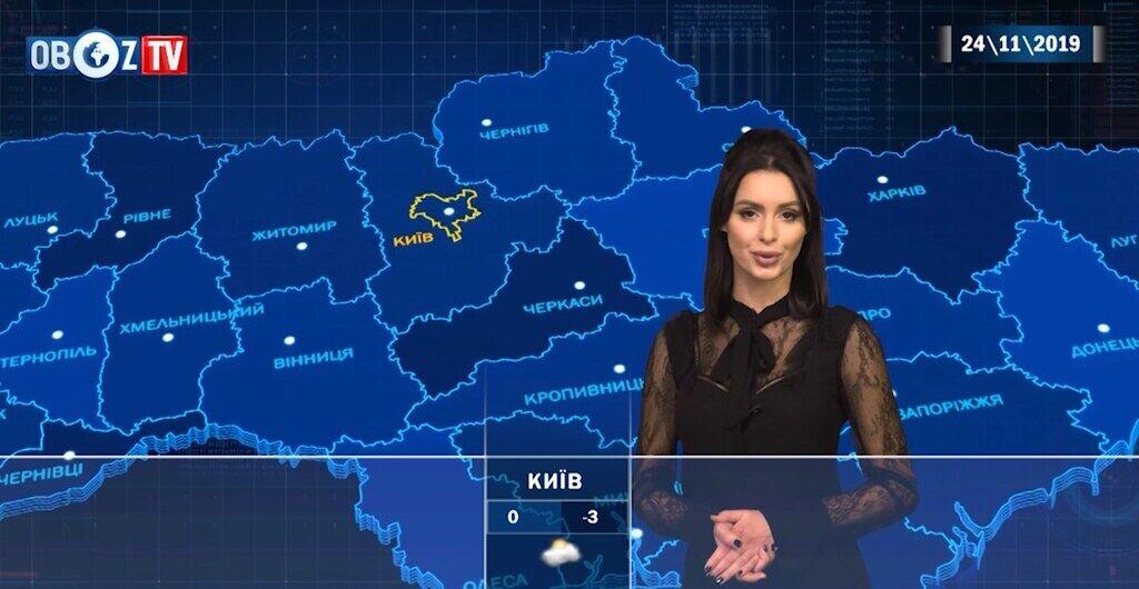 Холодно і без снігу: прогноз на 24 листопада від ObozTV