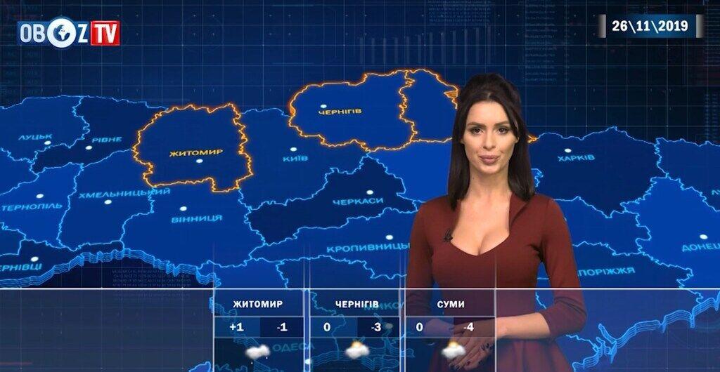 Холод затримається: прогноз на 26 листопада від ObozTV