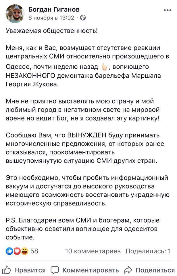 """""""Заї**ли!"""" Одеський депутат з'їздив на шоу Скабєєвої і послав українців"""