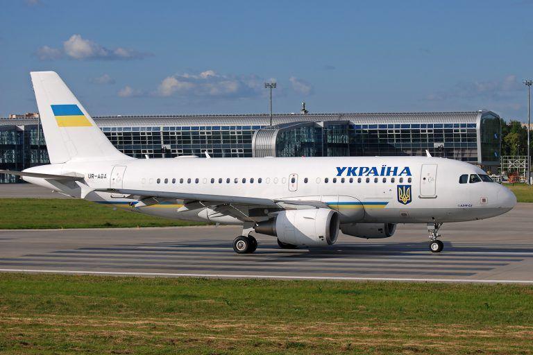 Airbus А319CJ
