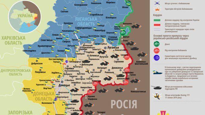 Карта ООС за 23 ноября