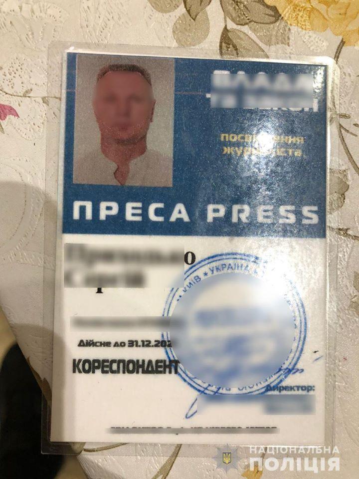 Вони були причетні до жорстокого побиття битами чоловіка у Борисполі у листопаді 2018 року