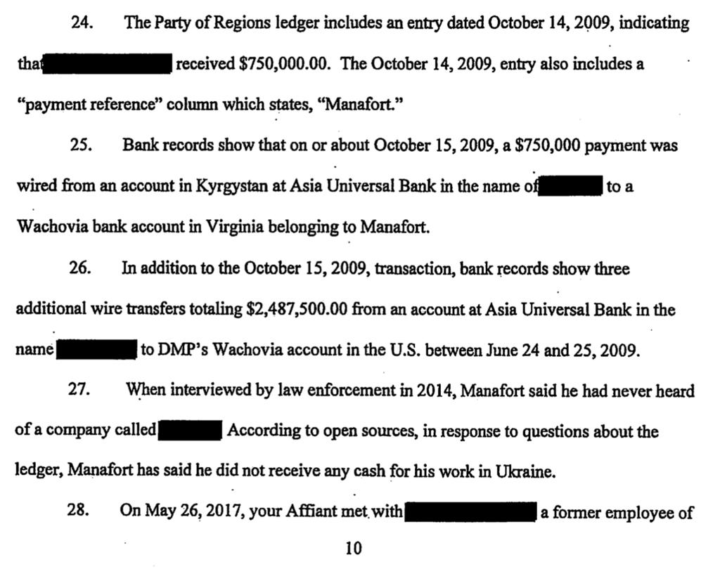 """ФБР підтвердила достовірність """"чорної бухгалтерії"""" про Манафорта"""