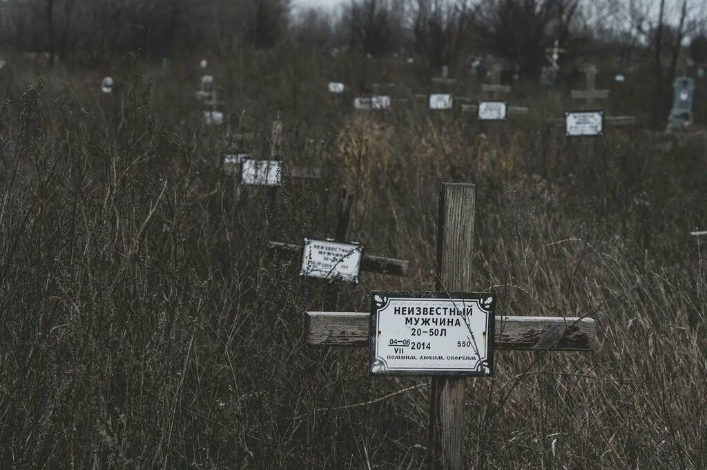 Поховання терористів у Слов'янську (фото за листопад 2019 року)