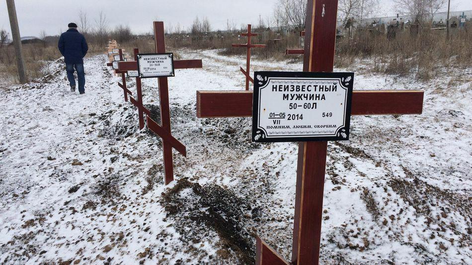 Поховання терористів у Слов'янську (фото за лютий 2015 року)