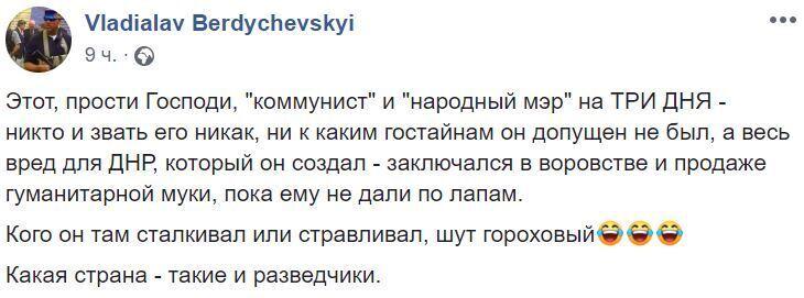 """У """"ДНР"""" накинулися на """"народного мера"""" Горлівки, який здав РФ"""