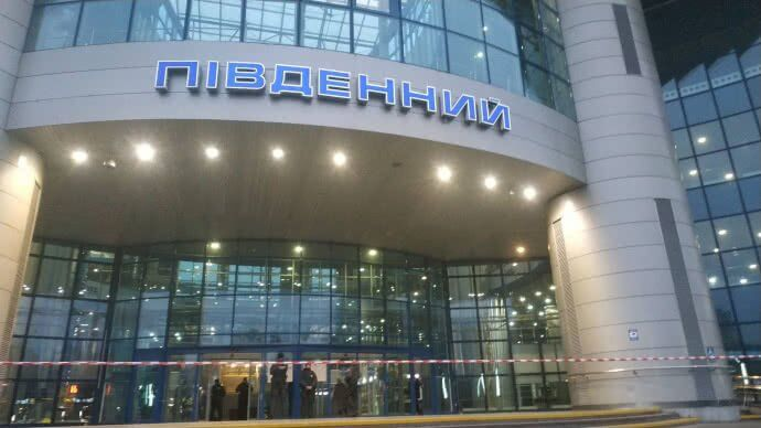 У Києві 26 листопада раптово обмежили роботу Центрального залізничного вокзалу