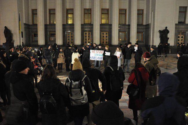 В Киеве протестовали в поддержку Закревской