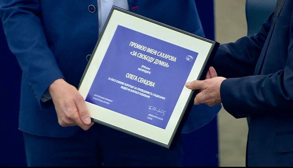 Сенцову вручили премію імені Сахарова