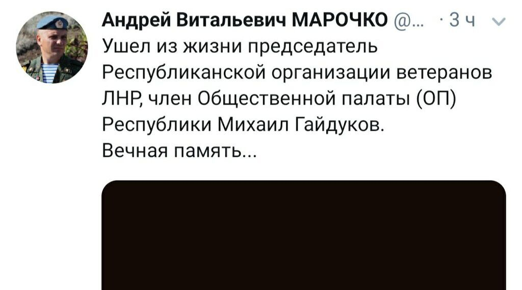 "ВСУ показали мертвого ""топ-чиновника ""ЛНР"""