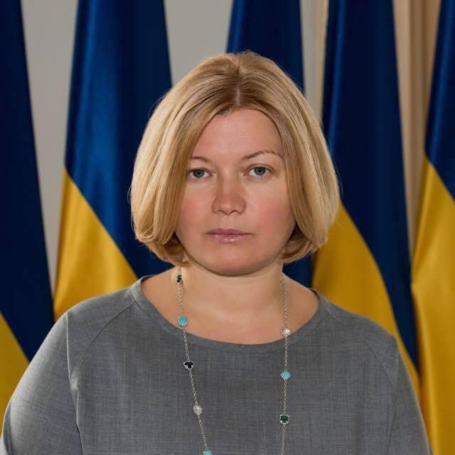 """Ірина Геращенко прокоментувала членство Райніна в """"ОПЗЖ"""""""