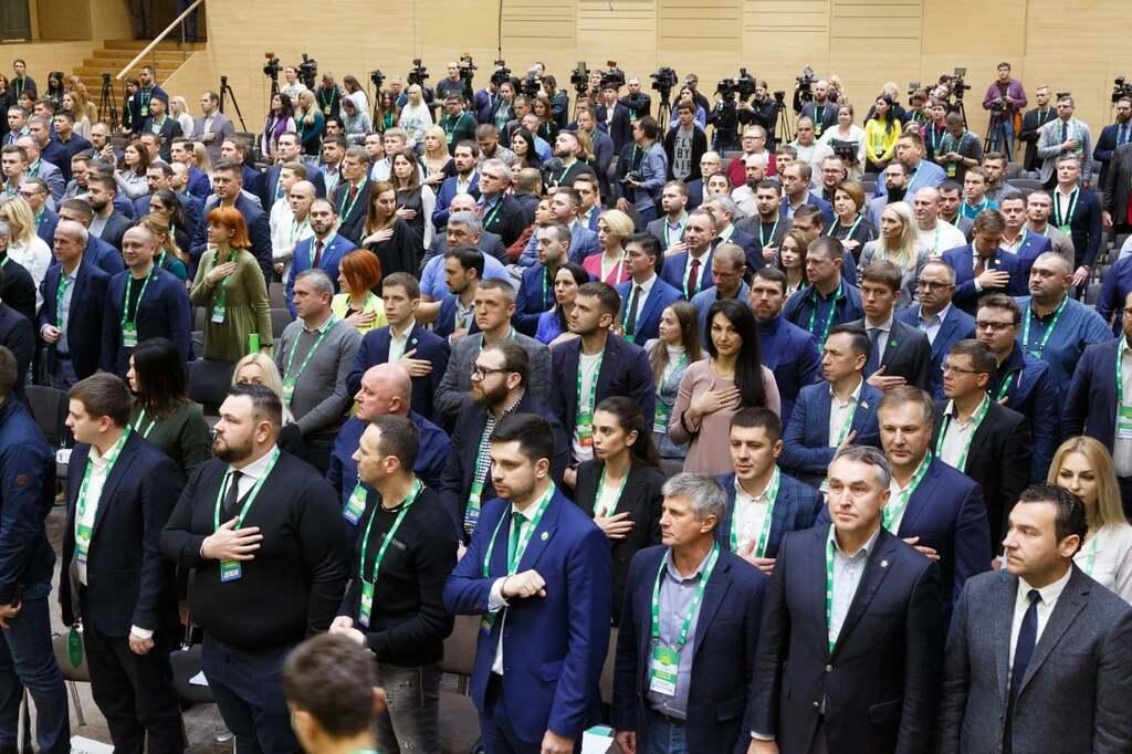 """З'їзд партії """"Слуга народу"""" 10 листопада в Києві"""
