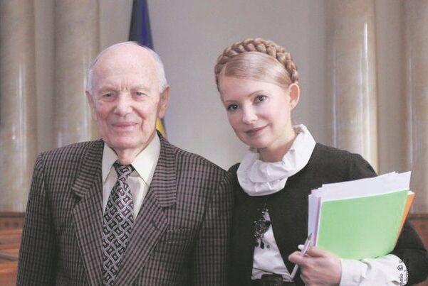 Борис Патон і Юлія Тимошенко