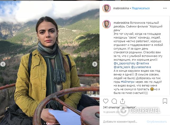 Кому из российских звезд запретили въезд в Украину в 2019 году