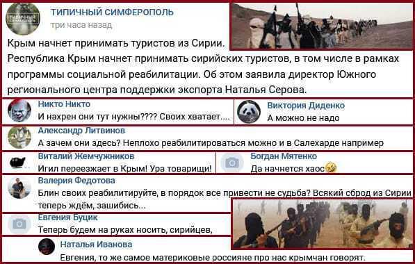 Окупанти приготували кримчанам нову підлість