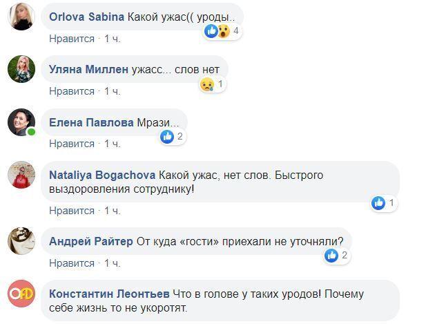 """В одеському ресторані кишенькові злодії напали з """"заточкою"""" на співробітника"""