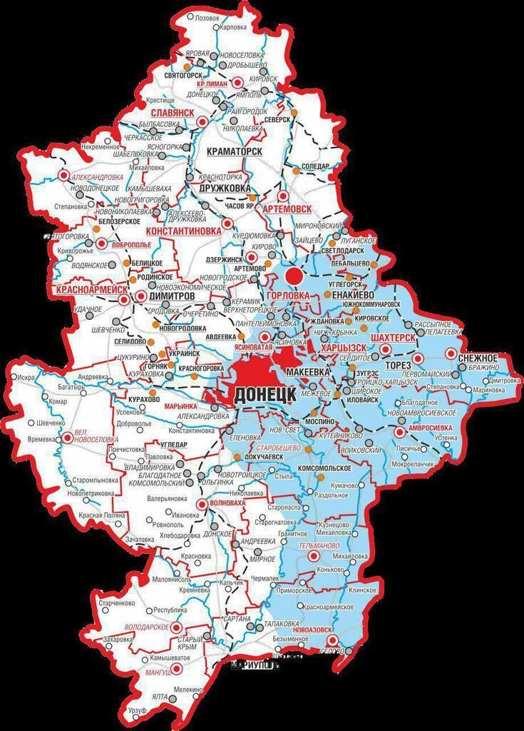 """У """"ДНР"""" заявили про нові кордони """"республіки"""""""