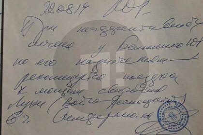 Призначення Юрія Белоненко