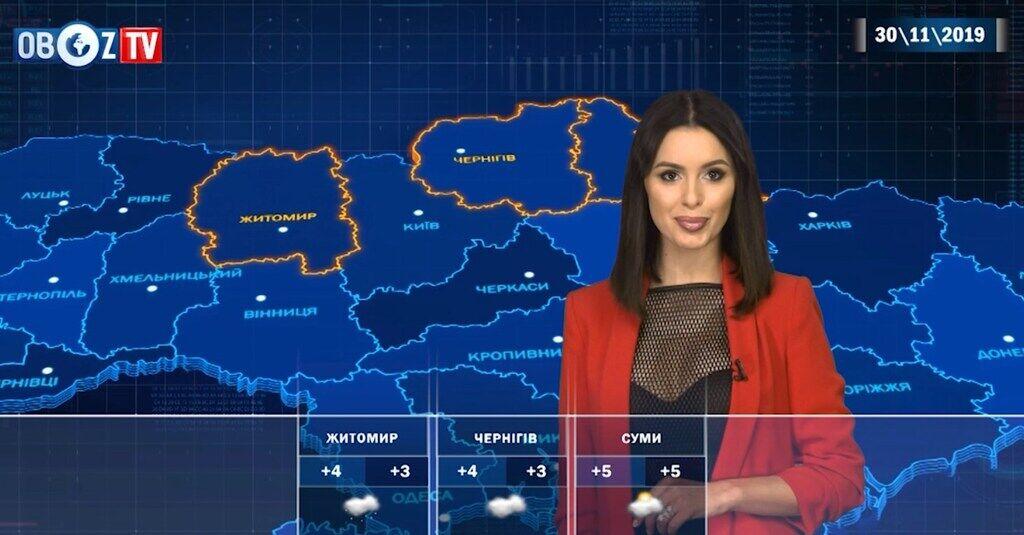 Как закончится осень: прогноз погоды на 30 ноября от ObozTV