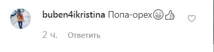 Співачка з РФ показала голі груди: фото